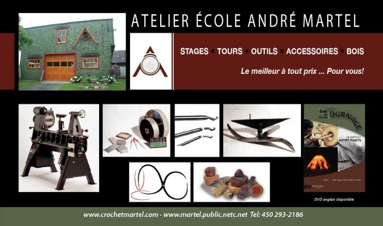 Atelier École André Martel